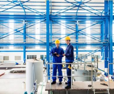 Commerciale et industrielle
